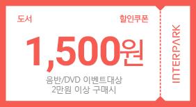 1500원