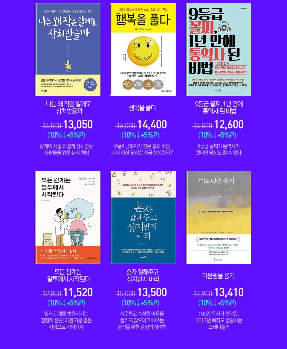 고영성 추천 도서