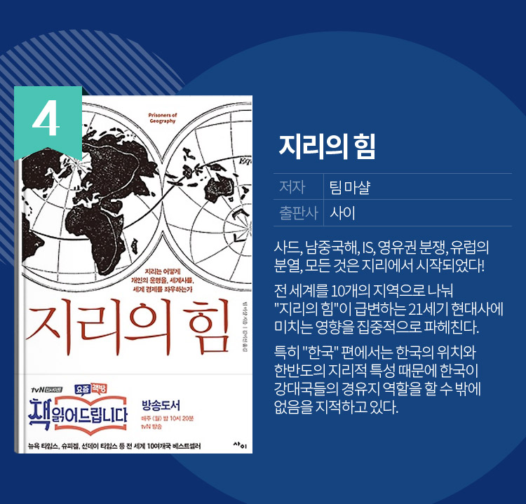 이달의 책14