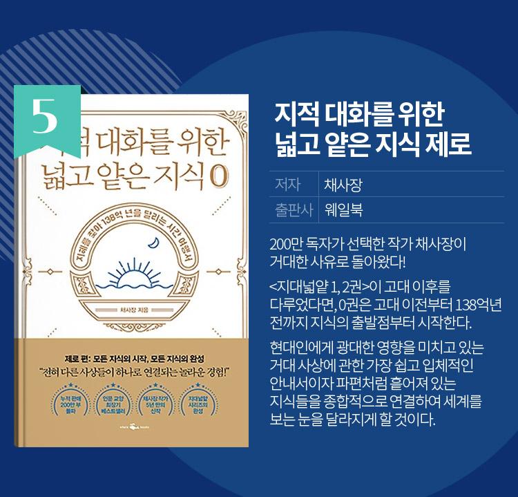 이달의 책15