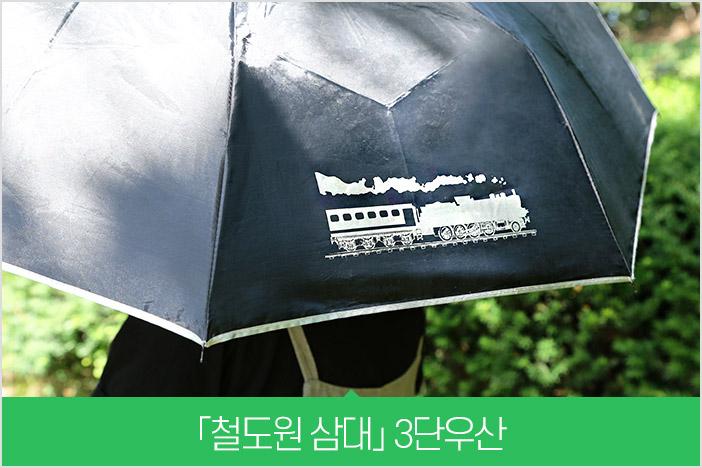 사은품이미지3