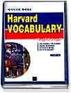 HARVARD VOCABULARY