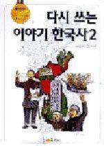 http://bimage.interpark.com/bookpark/good/0/2/1378302s.jpg