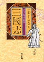 삼국지. V.9, 출사표
