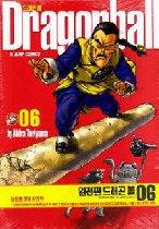 �巡�ﺼ Dragonball ������ 6