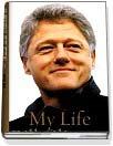빌 클린턴의 마이 라이프 1