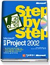 STEP BY STEP 한글 PROJECT 2002 (CD:1)