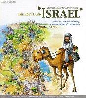 이스라엘 가이드북 & 접지지도 (영문판)