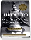 Hirohito and the Making of Modern Japan (Paperback)