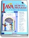 JAVA HOW TO PROGRAM 제5판 (CD:1)