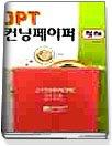 JPT 컨닝페이퍼 (교재+TAPE:3/CD:3)