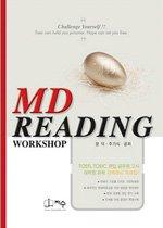 MD READING WORKSHOP