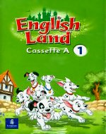 English Land 1 (Tape:2/ 교재별매)