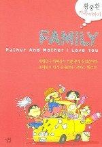 FAMILY - 황중환 가족이야기