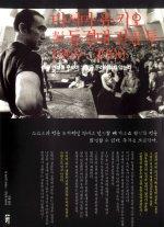 "<font title=""미시마 유키오 대  동경대 전공투 1969~2000"">미시마 유키오 대  동경대 전공투 1969~20...</font>"