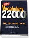 "<font title=""신경향 Vocabulary 22000 (스프링교재+CD:1)"">신경향 Vocabulary 22000 (스프링교재+CD:1...</font>"
