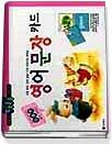 영어문장카드 (BOX)