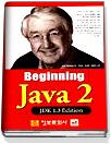 Beginning Java 2 - JDK 1.3 Edition