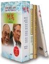 """<font title=""""달라이 라마 세트 - 행복+마음을 바꾸면 인생이 변한다+마음을 비우면 세상이 보인다"""">달라이 라마 세트 - 행복+마음을 바꾸면 인...</font>"""