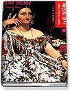 """<font title=""""패션의 역사 1 (중세부터 17세기 바로크시대까지)"""">패션의 역사 1 (중세부터 17세기 바로크시...</font>"""