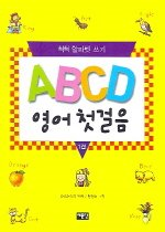 ABCD   1 -  