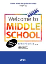 WELCOME TO MIDDLE SCHOOL LEVEL 2 (LECTURE WORKBOOK)