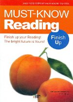 MUST-KNOW Reading Finish Up