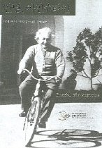 안녕 아인슈타인