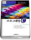 """<font title=""""프로그래밍 C (2005) - 수능 직업 탐구 영역"""">프로그래밍 C (2005) - 수능 직업 탐구 영...</font>"""