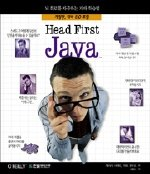 Head First Java ��� �۽�Ʈ �ڹ�