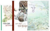 자연그림책 세트 (전3권)
