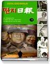 딴지일보 3
