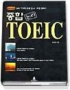 종합 논리 TOEIC (교재 + TAPE:4)