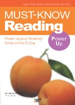 MUST-KNOW Reading Power Up