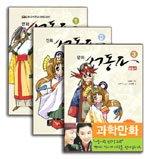 만화 서동요 세트 (전3권)