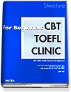 CBT TOEFL CLINIC Structure for Beginners