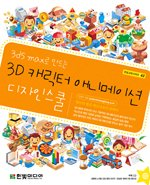 3ds max  3D    (CD:1)