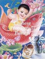 """<font title=""""Chinese Propaganda Posters - Portfolio (Paperback)"""">Chinese Propaganda Posters - Portfolio (...</font>"""