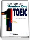 Number One TOEIC TAPE (TAPE:4)