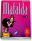 마팔다 2
