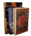 세계문명산책 - 인도, 티베트편 (전3권)