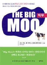 빅무-THE BIG MOO