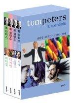 톰 피터스 에센셜-전4권 SET(리더십, 디자인, 트렌드, 인재)