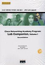 "<font title=""CNAP Cisco Networking Academy Program Vol.1, 2"">CNAP Cisco Networking Academy Program Vo...</font>"