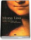 """<font title=""""Mona Lisa - 세상에서 가장 유명한 그림 의 역사"""">Mona Lisa - 세상에서 가장 유명한 그림 의...</font>"""