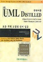 "<font title=""UML DISTILLED - 표준 객체 모델링 언어 입문 (3판)"">UML DISTILLED - 표준 객체 모델링 언어 입...</font>"