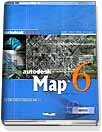공간디자인을 위한 MAP 6