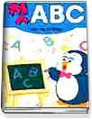 첫 ABC