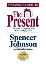 The Present (Hardcover)