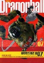 �巡�ﺼ Dragonball ������ 7